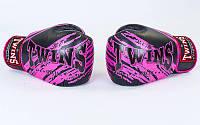 Оригинальные перчатки боксерские кожаные на липучке TWINS  (р-р 10-12oz, черный-розовый)