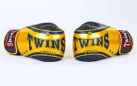 Оригинальные перчатки боксерские кожаные на липучке TWINS  (р-р 10-16 oz, черный-золотой)