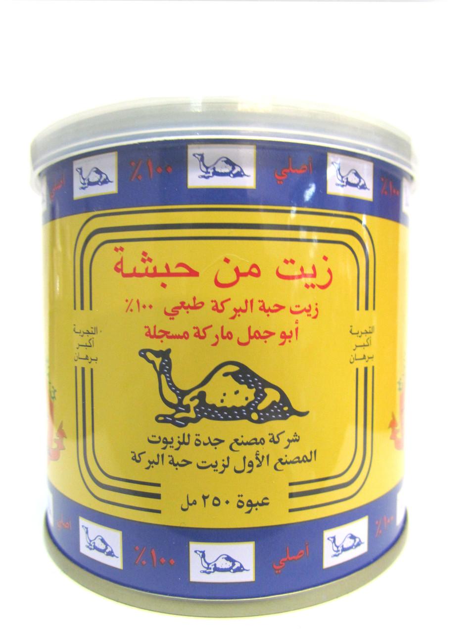 Масло  Черного Тмина   холодного отжима (Саудовская Аравия) 250 мл