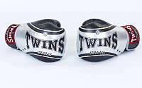Оригинальные перчатки боксерские кожаные на липучке TWINS  (р-р 10-16oz, черный-серебряный)