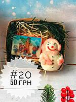 Новогодние наборы мыла ручной работы №20