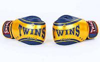 Оригинальные перчатки боксерские кожаные на липучке TWINS  (р-р 10-16oz, синий-золотой)