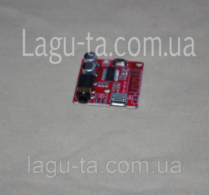 Bluetooth 4,2 беспроводной стерео музыкальный модуль блютуз