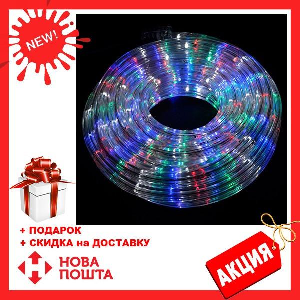 Гирлянда дюралайт | светодиодная лента | овальный шланг 2835, RGB, 20м с контролером на 220в (Микс)