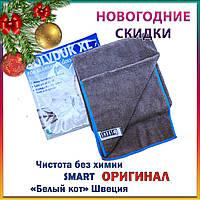 Смарт салфетка для пола 50х60 см | Тряпка для пола микрофибра | «Белый кот», Smart, Швеция, Оригинал