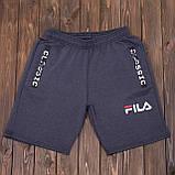 Чоловічі спортивні шорти FILA темно-сірого кольору, фото 4