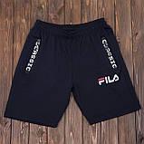 Чоловічі спортивні шорти FILA темно-синього кольору, фото 3
