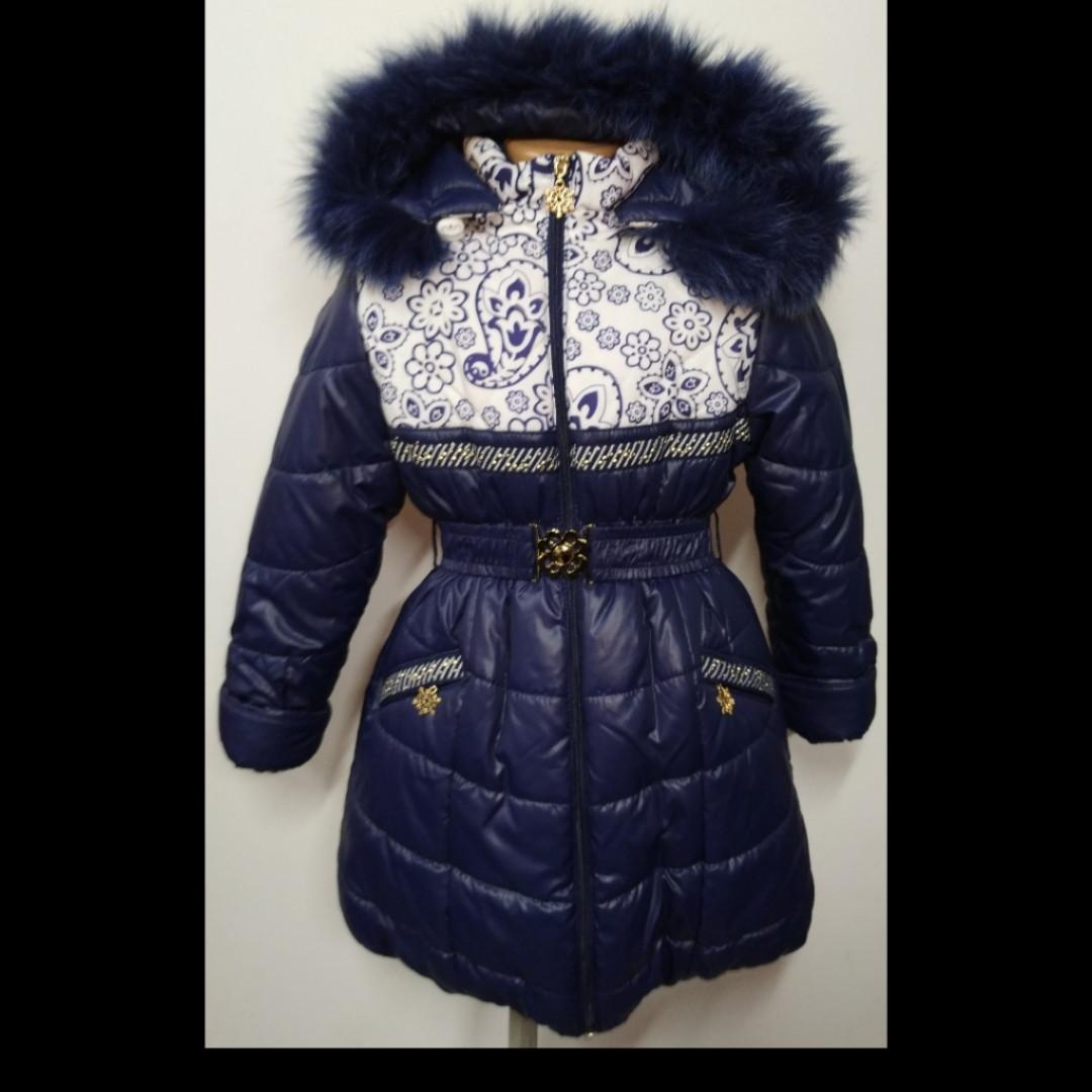 Зимнее пальто на девочку Адель 32 р синее.