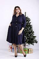 01320-3 | Синее свободное платье большого  размера