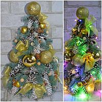 Елочка новогодняя в золотых тонах с лед подсветкой, выс. 42-45 см., 550 гр.