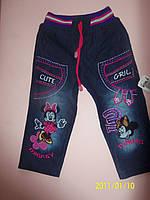Детские  джинсы для девочки 2-3 года. Турция!!! Джинсы, брюки, лосины, штаны детские на девочку.