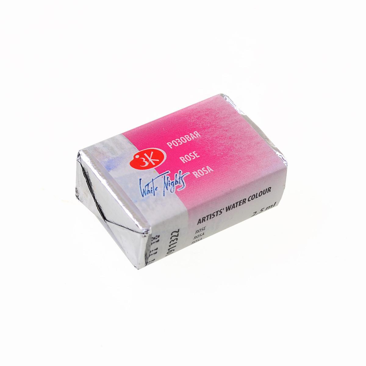 Краска акварельная КЮВЕТА, розовая, 2.5мл ЗХК      код: 351208, арт.завода: 1911322