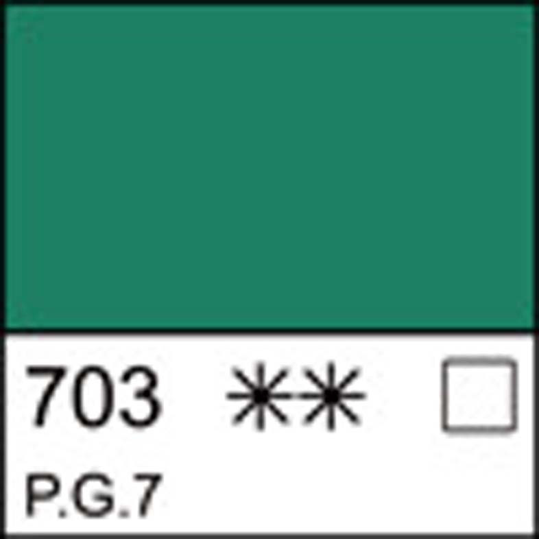 Краска масляная ЛАДОГА зеленая ФЦ, 46мл ЗХК код: 351662, арт.завода: 1204703