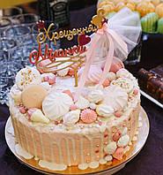 Топпер именной в торт на детский праздник с декором 28х20 см