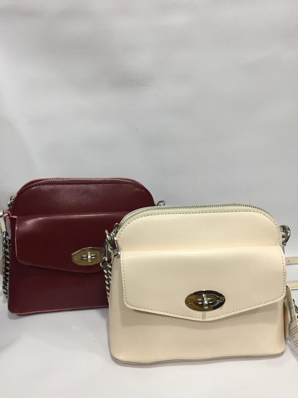 "Женская сумка  (27х19см) ""Mariposa"" LG-1566"