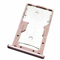 Лоток (держатель) сим карты для Xiaomi Redmi 4a (Pink) Original