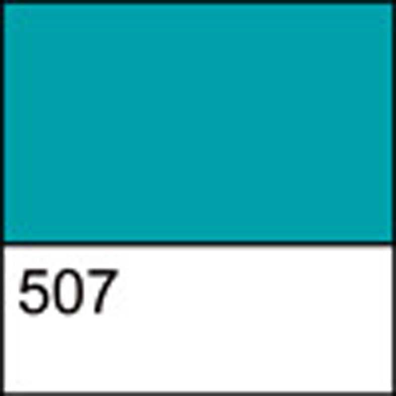 Краска гуашевая СОНЕТ бирюзовая, перлам., 100мл ЗХК код: 351918, арт.завода: 6627507