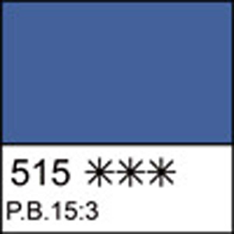 Краска гуашевая СОНЕТ синяя, 100мл ЗХК     код: 351938, арт.завода: 3627515