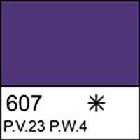 Краска гуашевая СОНЕТ фиолетовая, 100мл ЗХК        код: 351939, арт.завода: 3627607