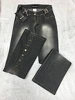 Джинсы Mariella Burani женские тертые сзади с пуговицами, фото 1