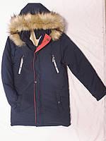 """Зимняя подростковая удлинённая куртка для мальчика """"FiLa"""" 8-12 лет, темно-синего цвета"""