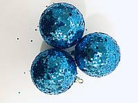 """Набор ёлочных игрушек """"Блестящие"""" d=8 см (4 шт.) пластик, цвета в ассортименте"""