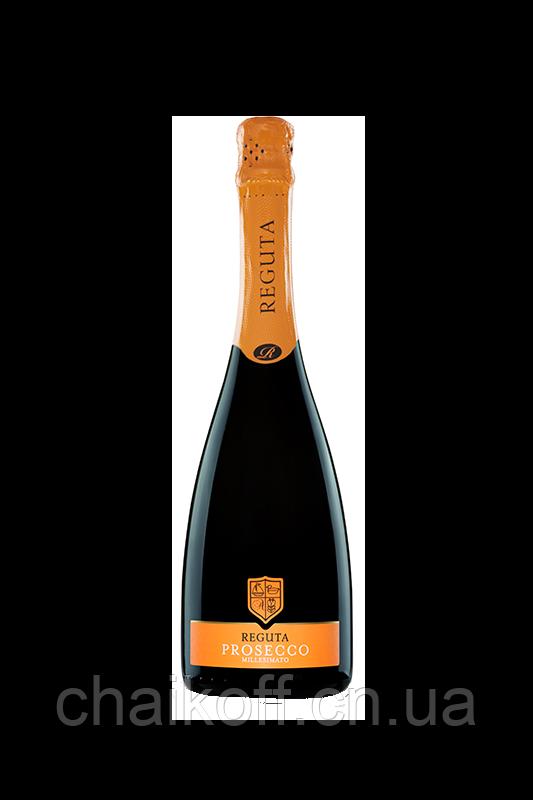 Игристое вино Reguta Prosecco Millesimato 0.750 (Италия)