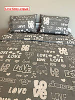 Двуспальный набор постельного белья - Love Story, серый