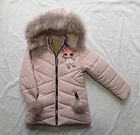 Зимняя детская куртка для девочки «Кукла Лол» от 2-6 лет, пудрового цвета