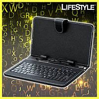 Чехол + KEYBOARD 9 micro, Чехол с встроенной клавиатурой, Чехол для планшета с клавиатурой