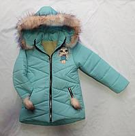 Зимняя детская куртка для девочки «Кукла Лол» от 2-6 лет, бирюзового цвета