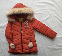 Зимняя детская куртка для девочки «Кукла Лол» от 2-6 лет, красного цвета