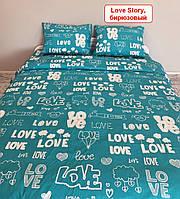 Полуторный набор постельного белья - Love Story, бирюзовый