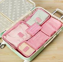 Набор дорожных сумок для путешествия из 6 штук нежно-розовый