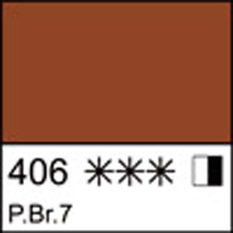 Краска масляная ЛАДОГА сиена жженая, 46мл ЗХК код: 352354, арт.завода: 1204406