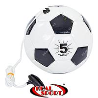 Мяч футбольный тренировочный тренажер №5 FB-6883-5