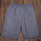 Чоловічі трикотажні шорти NIKE сірого кольору, фото 4