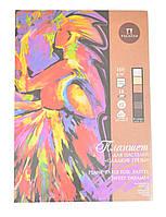 Планшет для пастели Сладкие грёзы А-4,18 л       код: 352909, арт.завода: ППГ/А4