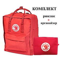 Хит! Комплект рюкзак + органайзер сумка Fjallraven Kanken Classic канкен класик Красный ViPvse