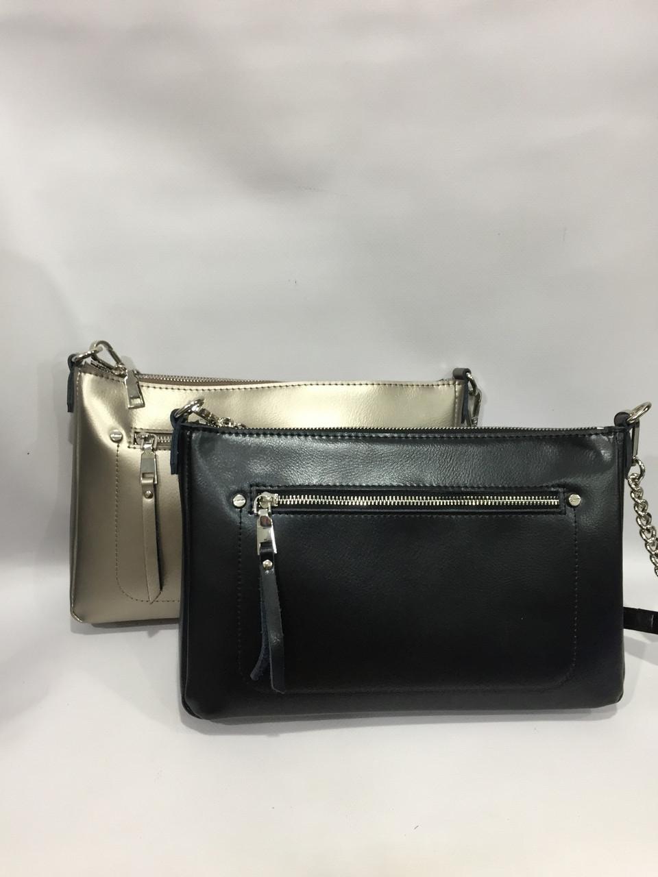 "Женская сумка  (30х20 см) ""Mariposa"" LG-1566"