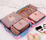 Набор дорожных сумок для путешествия из 6 штук кофе с молоком, фото 2