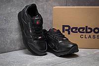 Кроссовки женские Reebok Classic в стиле Рибок Класик, натуральная кожа, текстиль код DO-14442. Черные