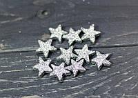 Набор звездочек серебристых- 1,5 см 10 шт, фото 1
