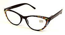 Жіночі окуляри лисички для зору (НМ до 2003)