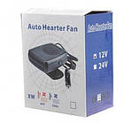 [ОПТ] Керамічний автомобільний обігрівач-вентилятор Auto Fan Heater 12 v від прикурювача, фото 2