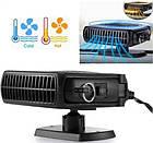 [ОПТ] Керамічний автомобільний обігрівач-вентилятор Auto Fan Heater 12 v від прикурювача, фото 4