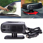 [ОПТ] Керамічний автомобільний обігрівач-вентилятор Auto Fan Heater 12 v від прикурювача, фото 5