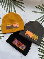 Молодежная шапка, фото 1