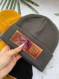 Молодежная шапка, фото 3