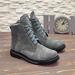 Ботинки мужские на шнуровке, натуральная замша и кожа серого цвета.